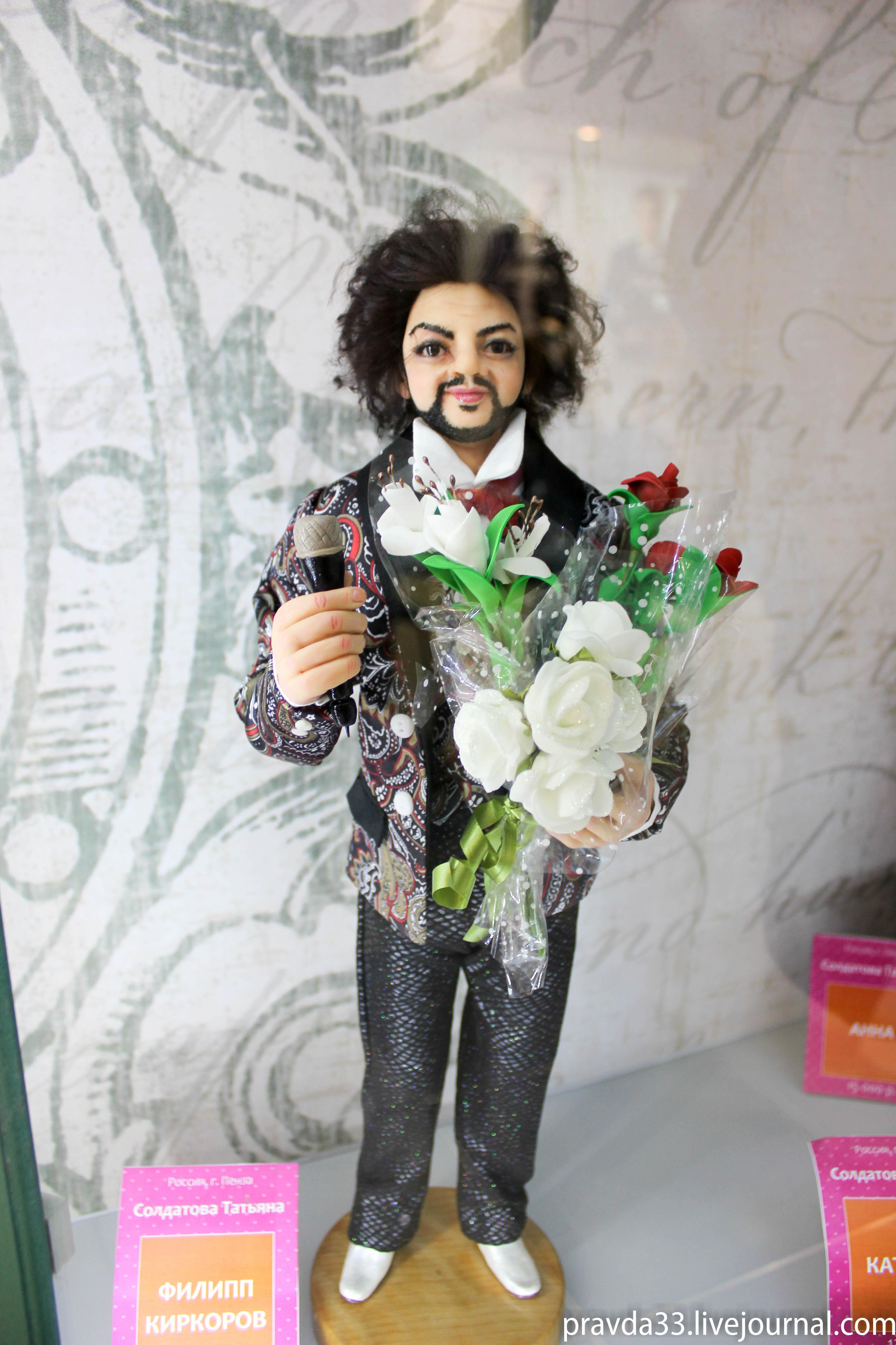 Выставка кукол в Триумфе 2017-47.jpg