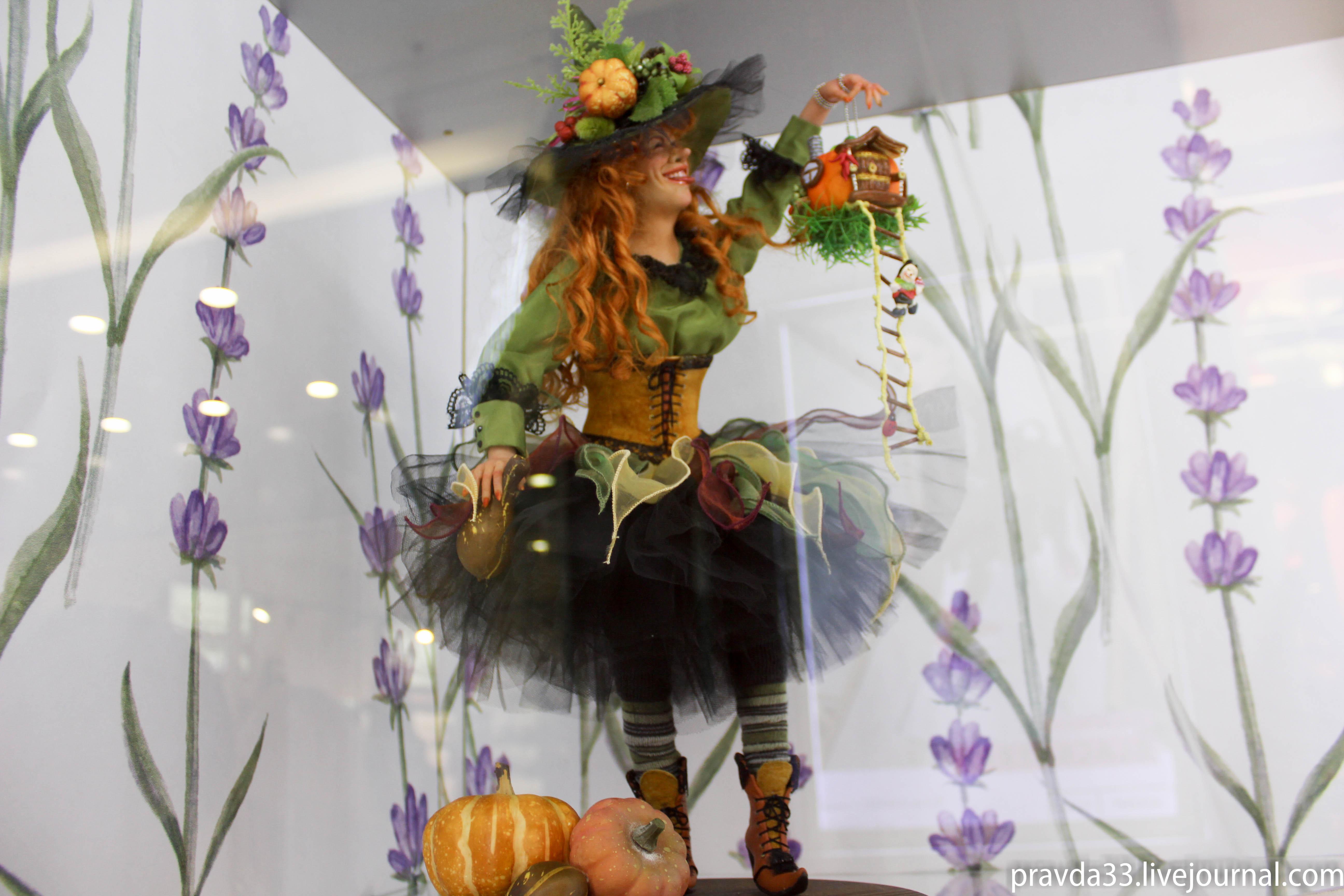 Выставка кукол в Триумфе 2017-56.jpg