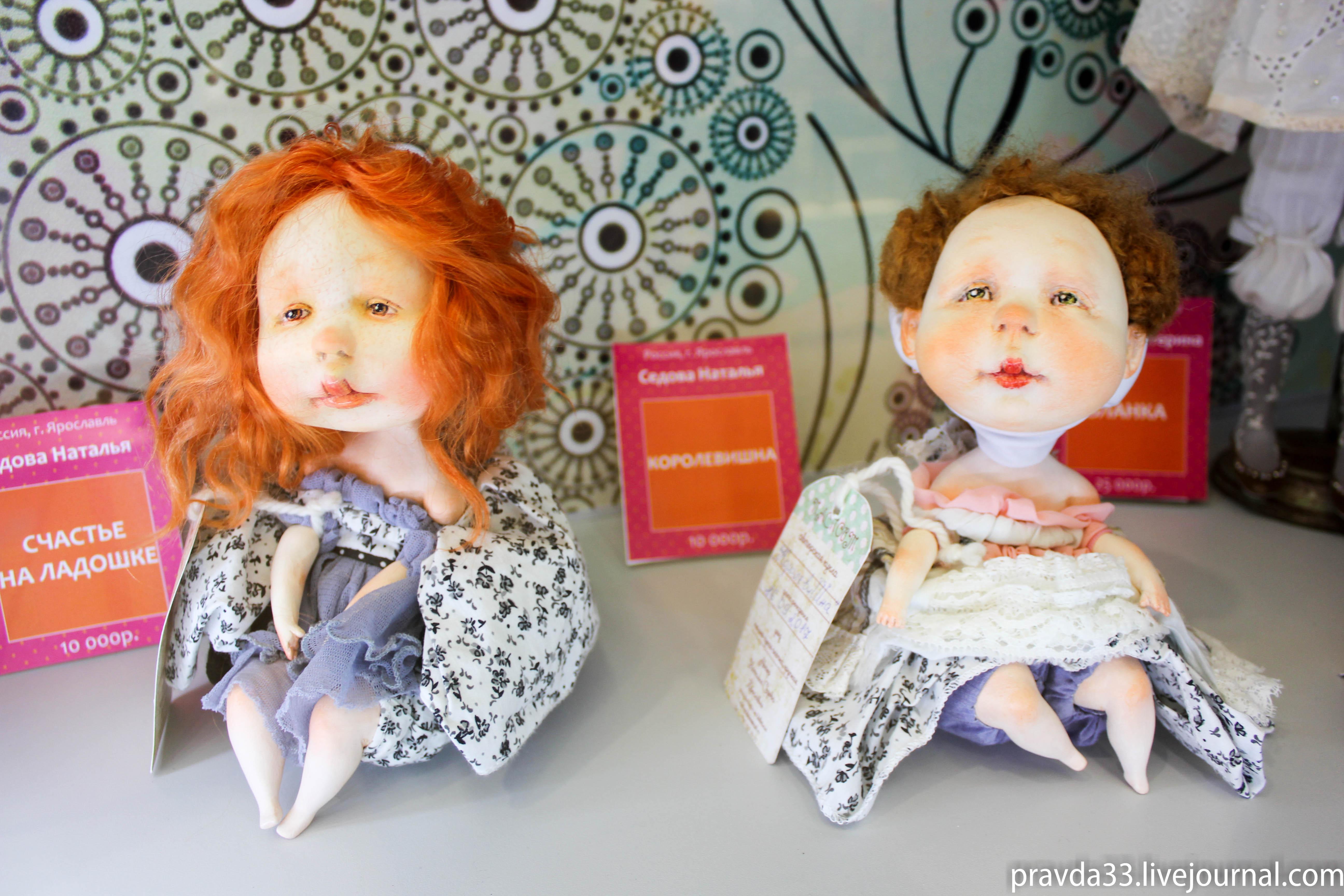 Выставка кукол в Триумфе 2017-68.jpg