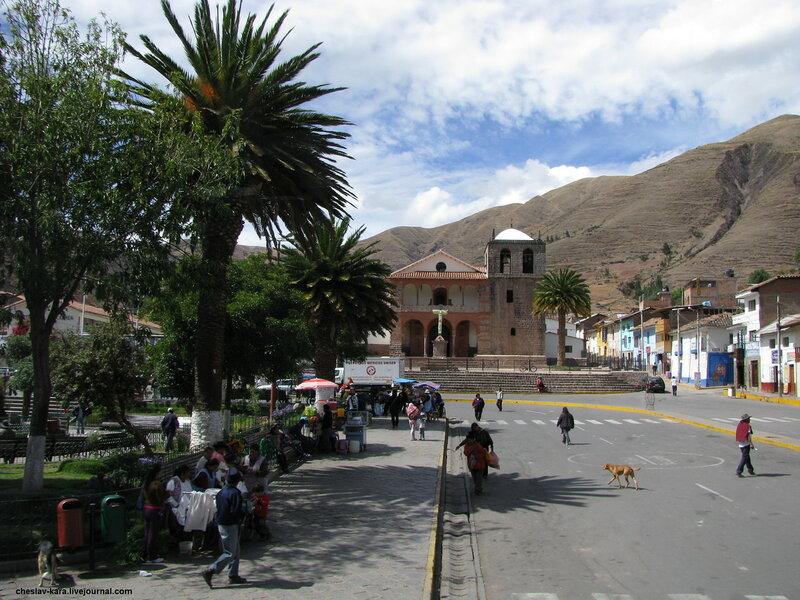 Перу - 3 - 407 Urcos.jpg