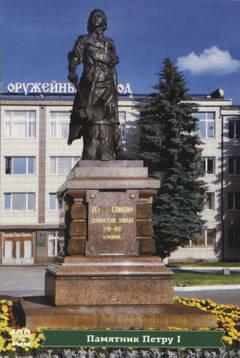 https://img-fotki.yandex.ru/get/369167/118912681.19a/0_353ee7_ffc044e6_L.jpg