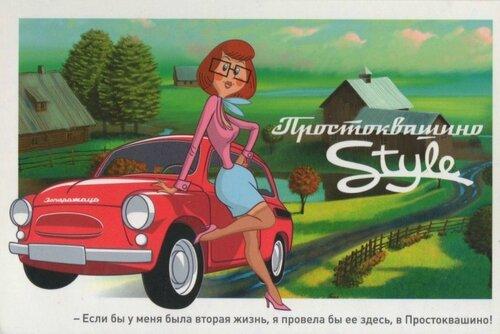 https://img-fotki.yandex.ru/get/369167/118912681.19c/0_35a6c7_295ab078_L.jpg
