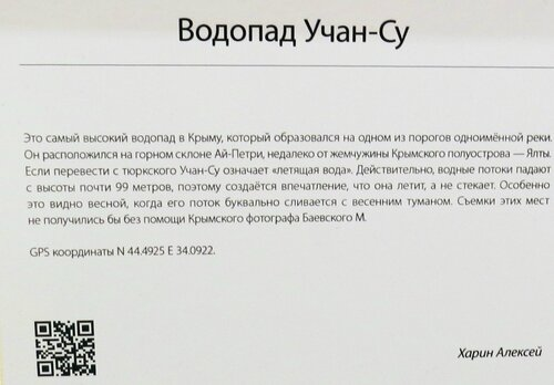 https://img-fotki.yandex.ru/get/369167/140132613.6c2/0_243e01_36906215_L.jpg