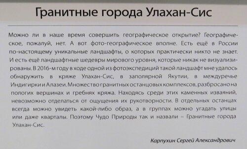 https://img-fotki.yandex.ru/get/369167/140132613.6ca/0_244306_bcba77e1_L.jpg