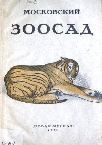 1925.0.JPG