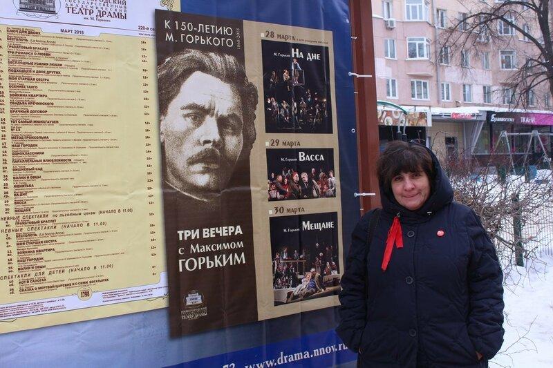 Нижний Нoвгoрoд театральная афиша-1.jpg