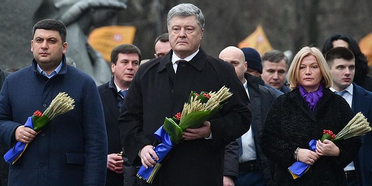 20171125-Порошенко- Хочу, чтобы наши дети дождались от России невероятного