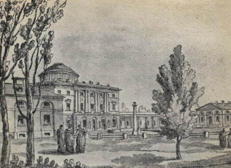 pavlovsk_palace1.jpg