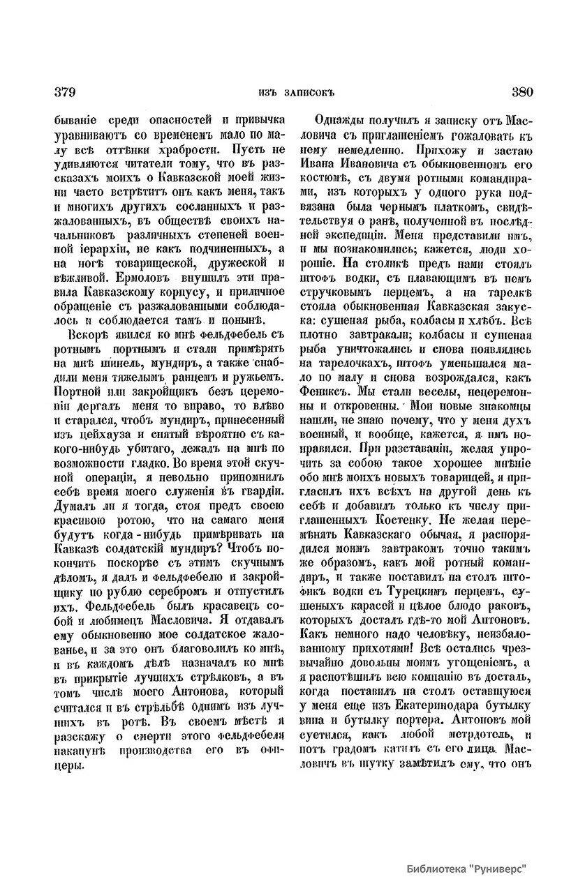https://img-fotki.yandex.ru/get/369167/199368979.6f/0_20699f_90928ef5_XXXL.jpg
