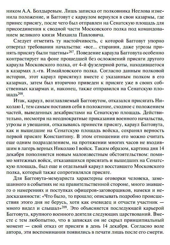https://img-fotki.yandex.ru/get/369167/199368979.b8/0_217a9b_da4856c9_XXXL.jpg