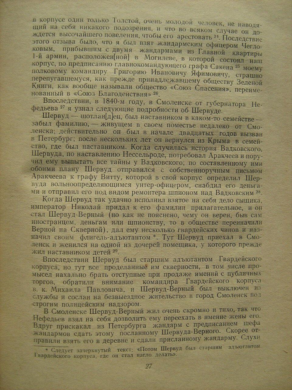https://img-fotki.yandex.ru/get/369167/199368979.df/0_21f758_7aebf804_XXXL.jpg
