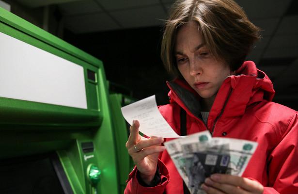 Бюджетники рассказали о резком росте зарплат— Жизнь налаживается