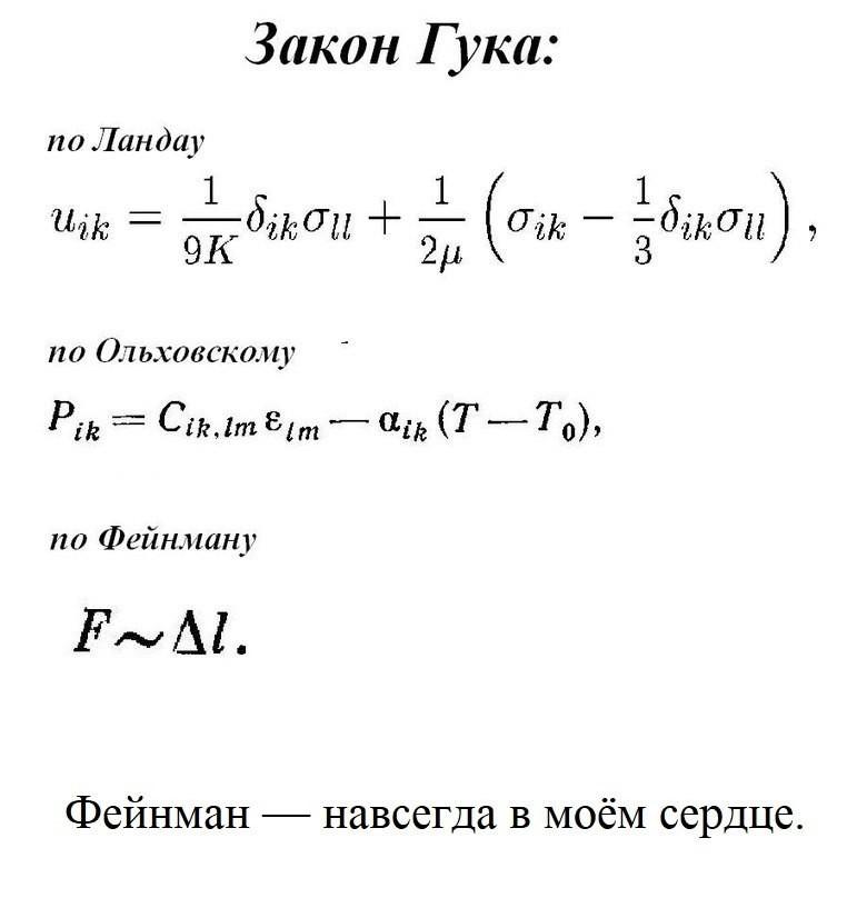 https://img-fotki.yandex.ru/get/369167/26873116.d/0_cd08f_5c21a417_orig.jpg