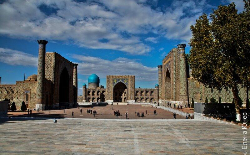 Я - Регистан, я сердце Самарканда... -
