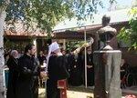 Памятник Царю-мученику НиколаюII в Австралии