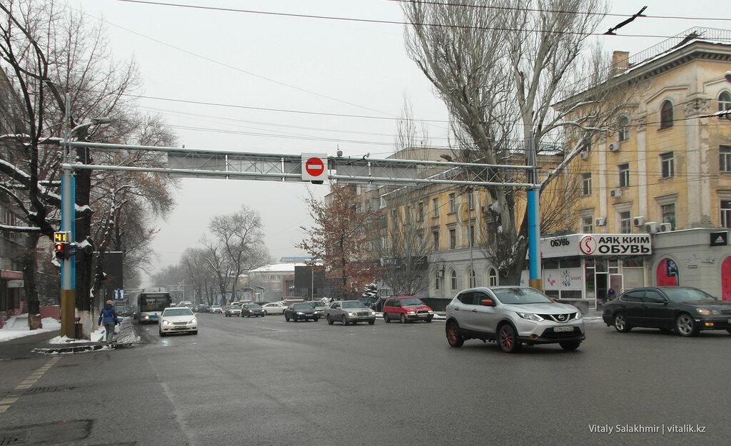 Наурызбай батыра, пересечение с Гоголя. Алматы.