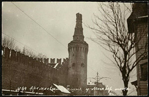 Кремлевская башня у Москворецкого моста