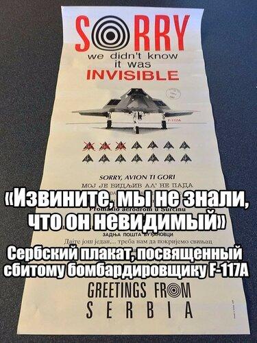 Россия и Запад: Политика в картинках #71