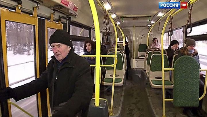 Девочку с кровотечением высадили из автобуса, чтобы не испачкала сиденья