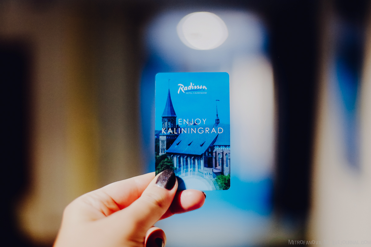 Radisson hotel в Калининграде: президентский люкс