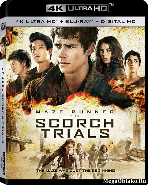 Бегущий в лабиринте: Испытание огнём / Maze Runner: The Scorch Trials (2015) | UltraHD 4K 2160p