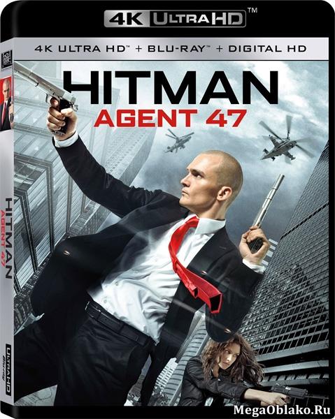 Хитмэн: Агент 47 / Hitman: Agent 47 (2015) | UltraHD 4K 2160p