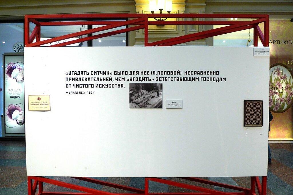 P1610037.JPG