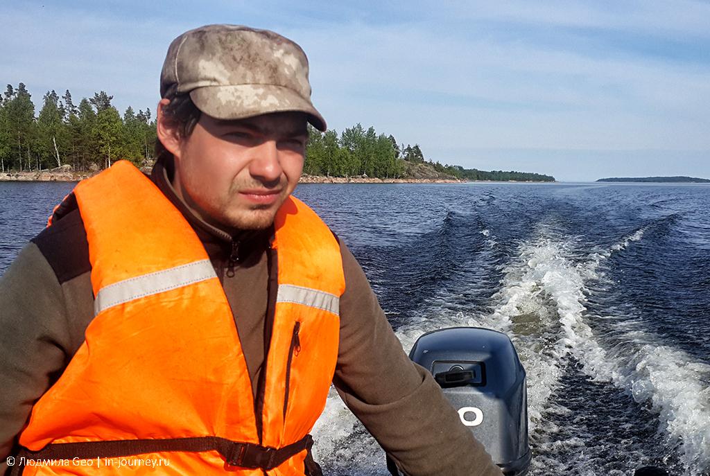 на моторке по Ладожскому озеру