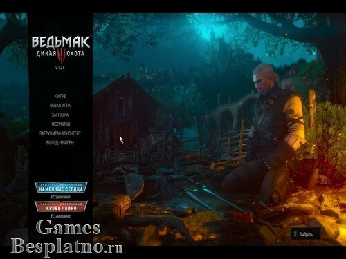 Ведьмак 3: Дикая Охота / The Witcher 3: Wild Hunt (Game of the Year Edition + HD Reworked Project)