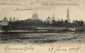 Общий вид Саровского монастыря