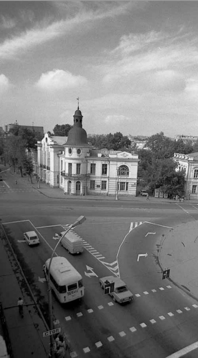 1987. Перекресток улиц Ленина и К-Маркса