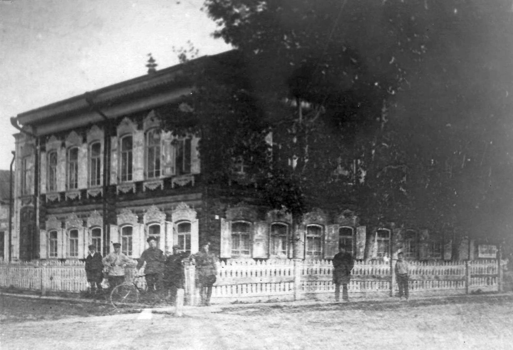 1925. Здание Тарского окротдела ГПУ