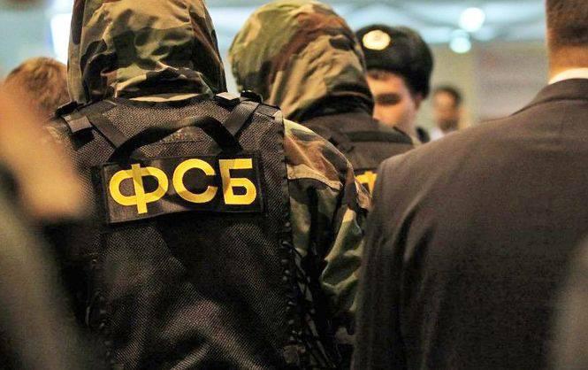 Минкомсвязь РФ составило список личных данных пользователей, обязательных для передачи ФСБ