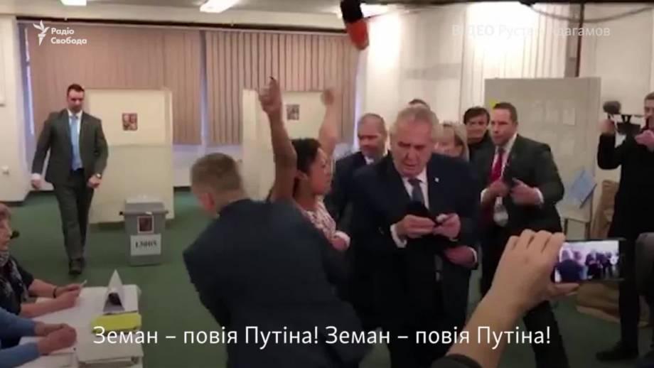 Чехия: представительница движения «Фемен» напала на президента Земана во время голосования