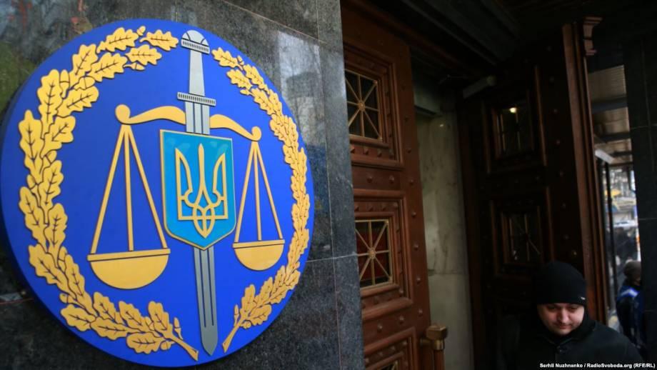 ГПУ вызвала Бакулина на допрос 5 апреля