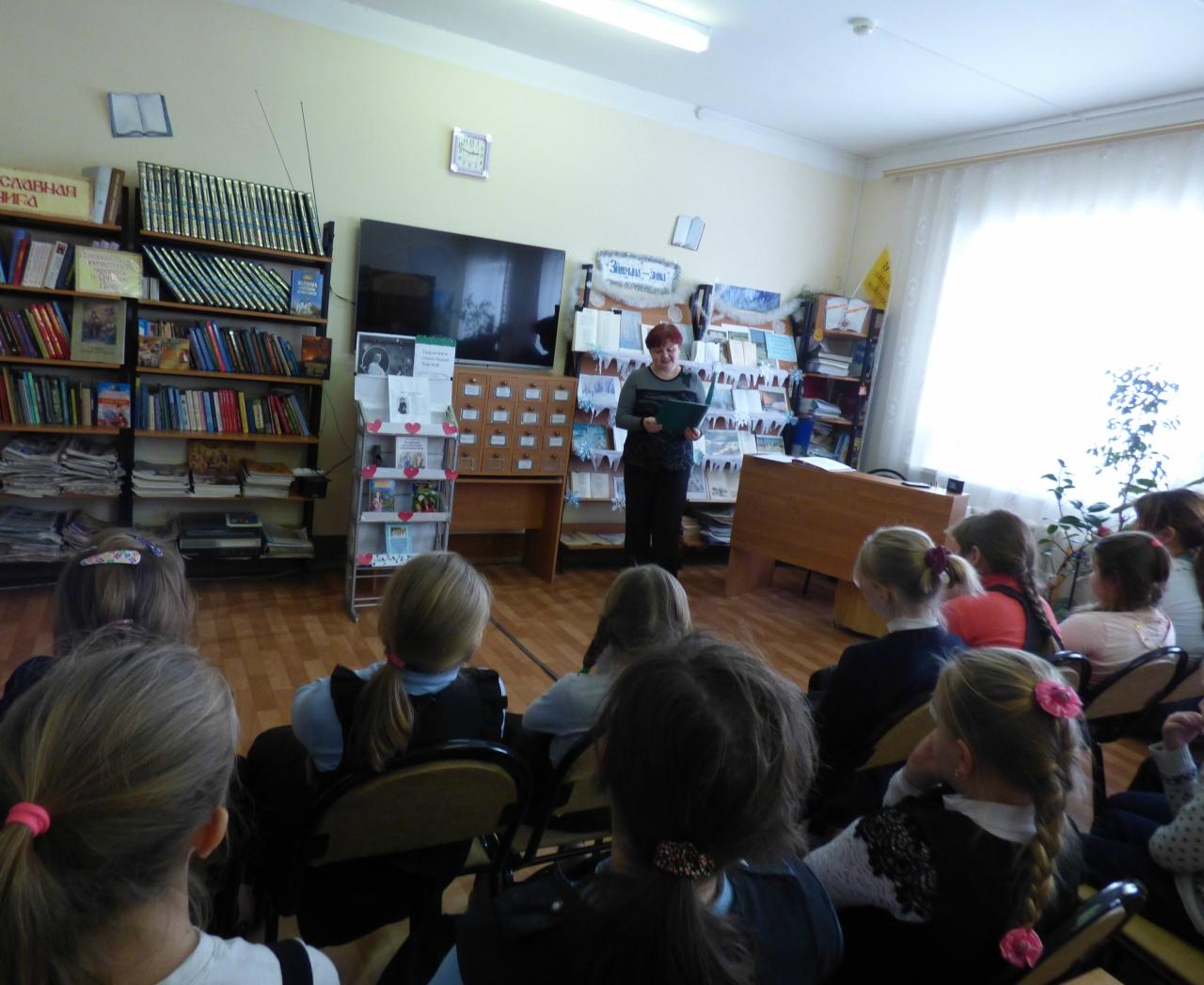 В Пехлецкой сельской библиотеке состоялось литературное знакомство «Задушевное слово Лидии Чарской»