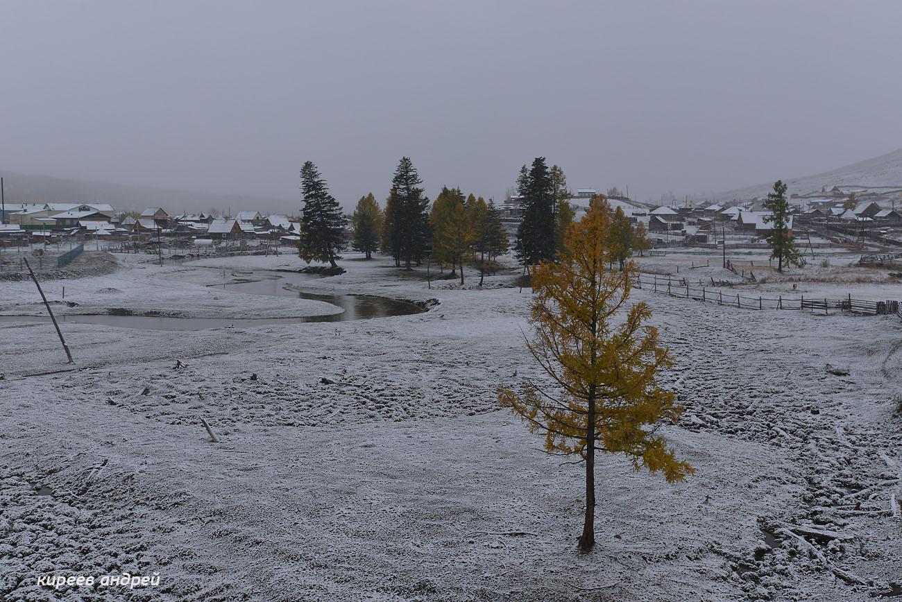 Осенний Алтай.
