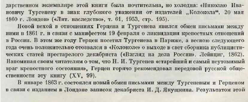 https://img-fotki.yandex.ru/get/369434/199368979.112/0_22388e_19af45c4_XXXL.png