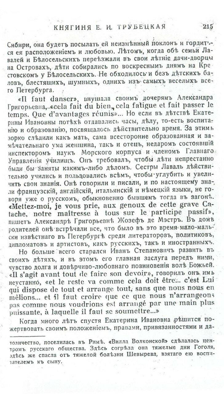 https://img-fotki.yandex.ru/get/369434/199368979.60/0_201cbb_d0ada78f_XXXL.jpg