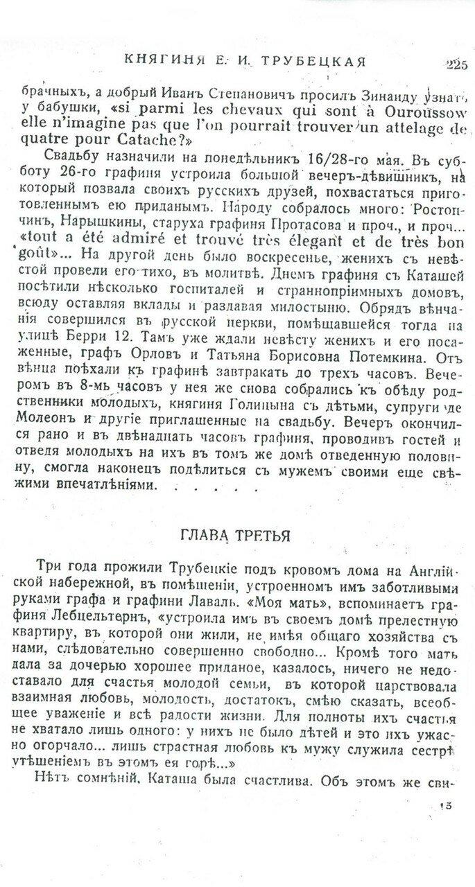 https://img-fotki.yandex.ru/get/369434/199368979.60/0_201cca_19450e03_XXXL.jpg