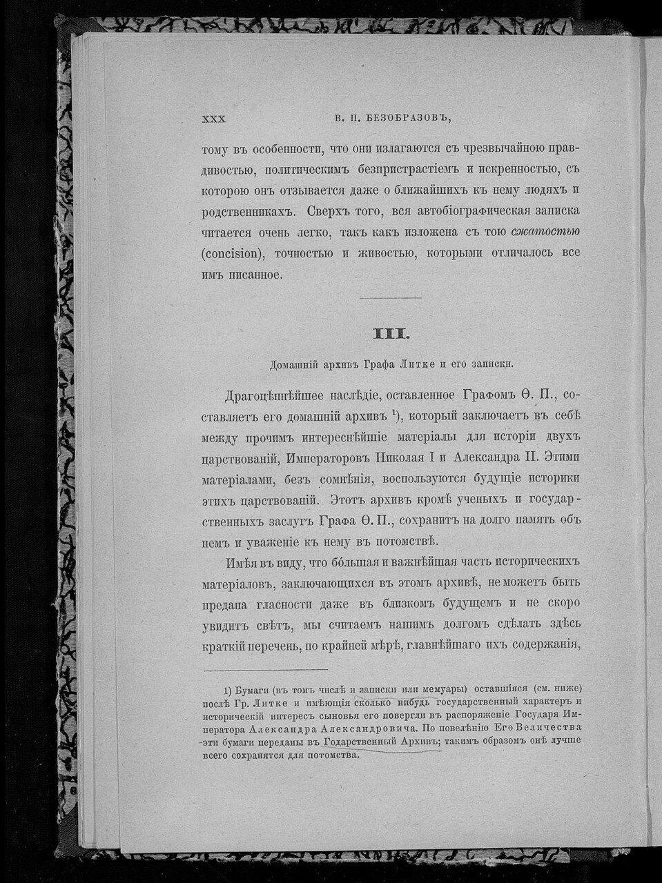 https://img-fotki.yandex.ru/get/369434/199368979.d2/0_21dd70_c067bdbc_XXXL.jpg