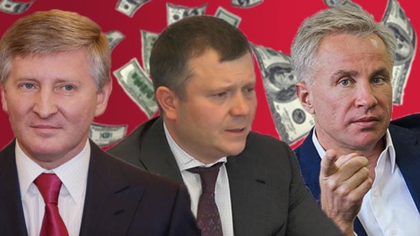 Стало известно, кто изукраинских олигархов попал врейтинг журнала Forbes