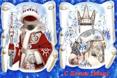 Снегурочка и Дед Мороз - костюмы, шаблоны для Photoshop детские