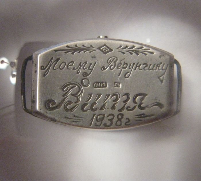 Так же было начато производство в в 1935 году в г. Пенза на велосипедном заводе им. Фрунзе (ЗИФ) кот