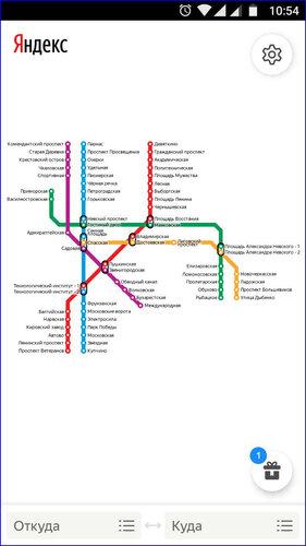 метро москвы схема 2020 построить маршрут яндекс кредиты онлайн с плохой кредитной историей красноярск