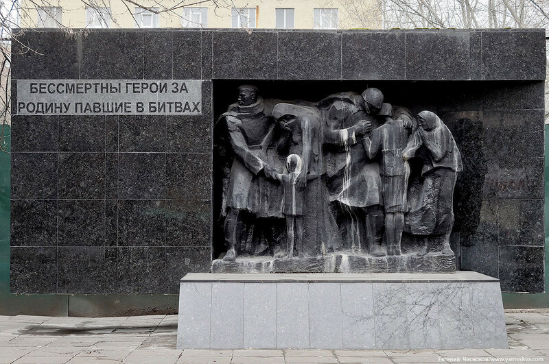 18. Улица Лапина. памятник МЭИС. 08.04.17.01...jpg