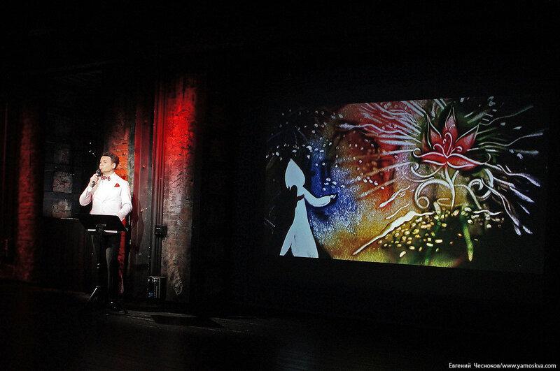 Аленький цветочек. 10.03.18.08. Театр Вахтангова..jpg
