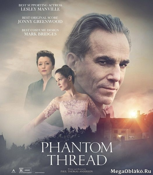Призрачная нить / Phantom Thread (2017/DVDScr)