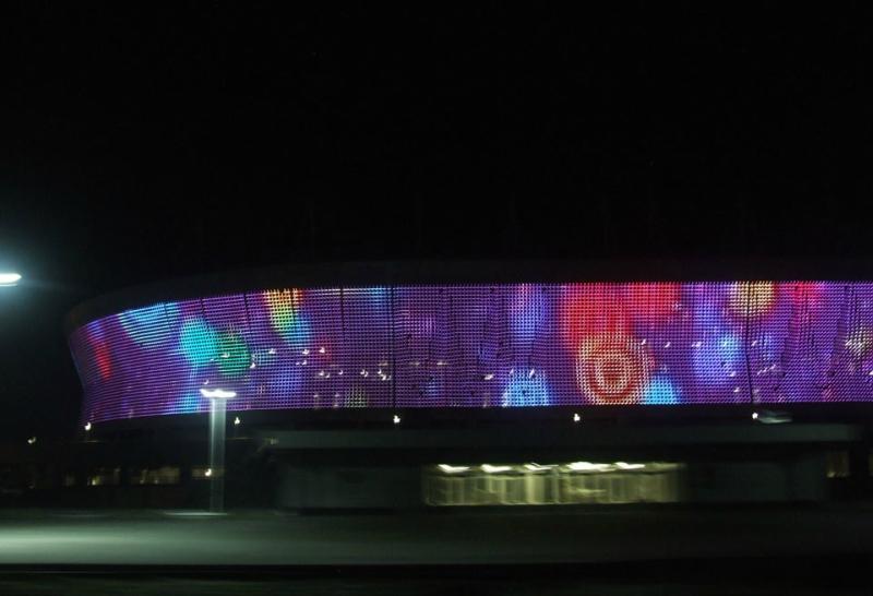 Ростов-Арена-53.jpg