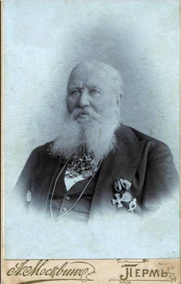 Кропачев Александр Павлович (1824 - 1906 гг.) Купец 1-й гильдии, почетный гражданин города Перми